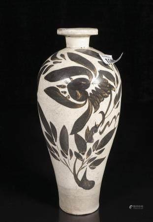 song dynasty Jizhou kiln plum bottle
