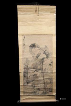 Yao Zhongbao landscape painting