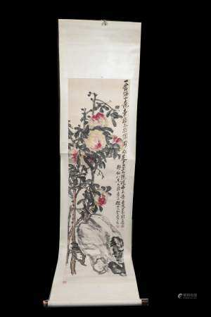 qing dynasty Zhao Yunhe peach painting