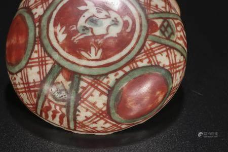 Ming dynasty Multicolored deer print box