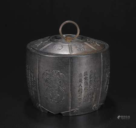 republic pottery tea canister