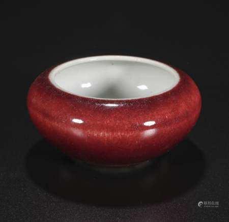 Qing Dynsty Red glaze writing brush washer