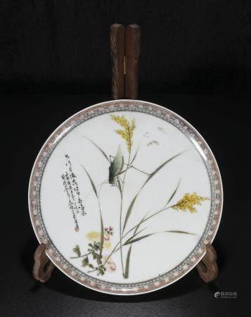 republic Li Ming Liang republic Pastel harvest chart plate