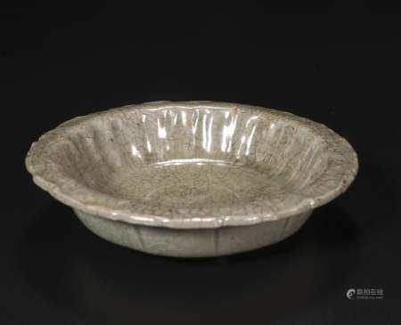 Ming dynasty Longquan small dish