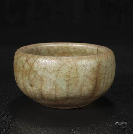 Ming dynasty Longquan small cup
