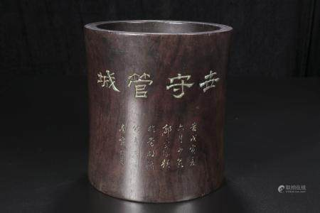 qing dynasty Guo Zhong Yi Huanghua pear pen holder