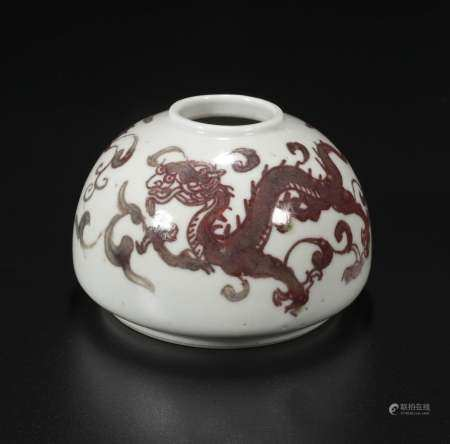 qing dynasty Brush in underglaze red