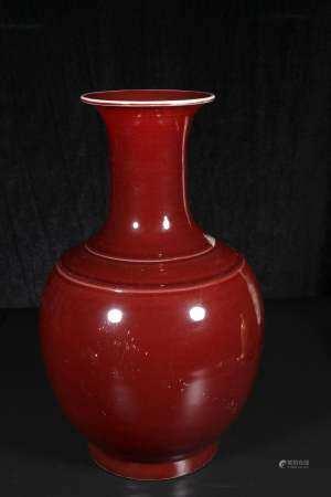 Red glaze bottle Tongzhi Mark