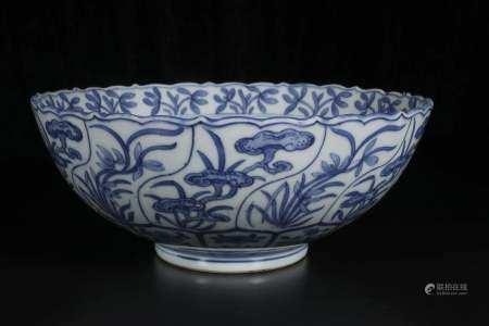 Qing Jiaqing blue and white bowl
