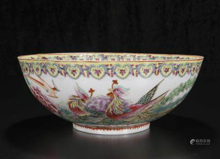 Mid-twentieth century Powder enamel bowl with bird design an