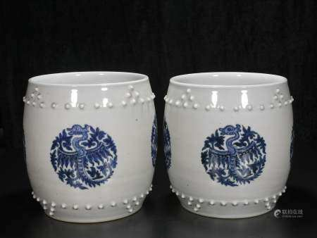 Mid-twentieth century the blue and white flower ball with ph