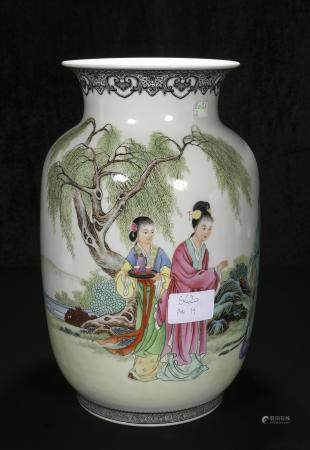 Vase with Villagers detail