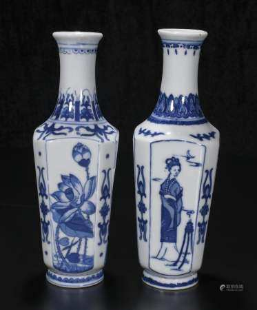 Mid-20th centur Blue and white bottle pair