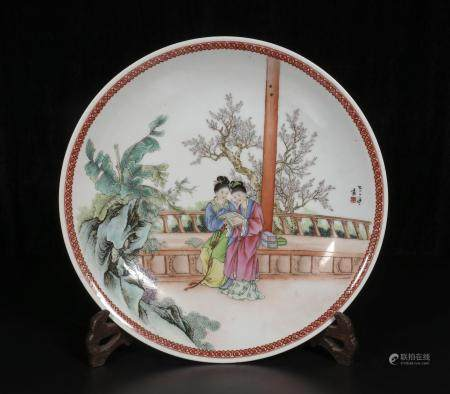 Mid-20th century Wang Yi Ting Powder enamel figure plate