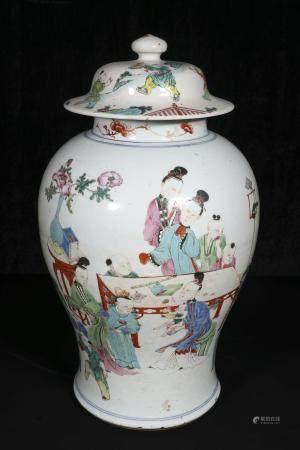 Qing Yongzheng powder enamel pot with four imperial concubin