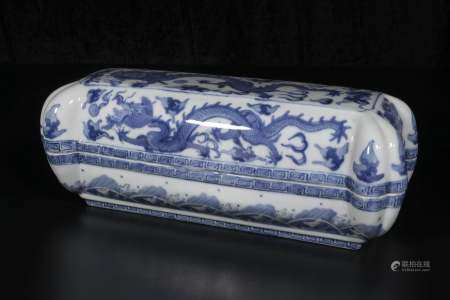 Mid-20th century Blue and white dragon pattern rectangular l