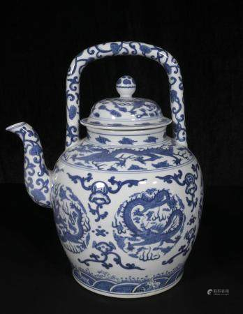 Mid-20th century Big blue and white teapot