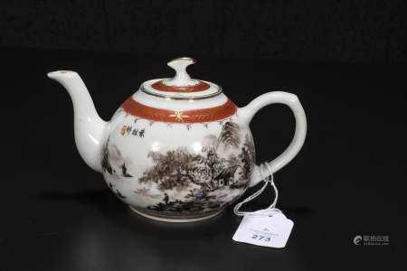 Mid-20th century Yuan Lin ink color landscape teapot