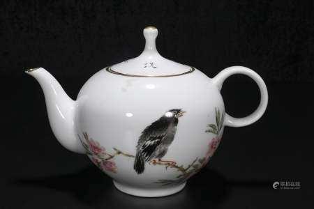 Mid-20th century Hui Juan style teapot