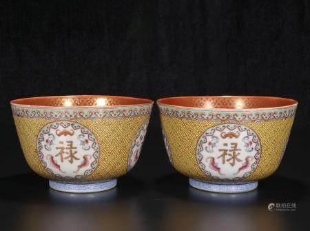 Tongzhi powder enamel bowl must be a pair of ruyi grain