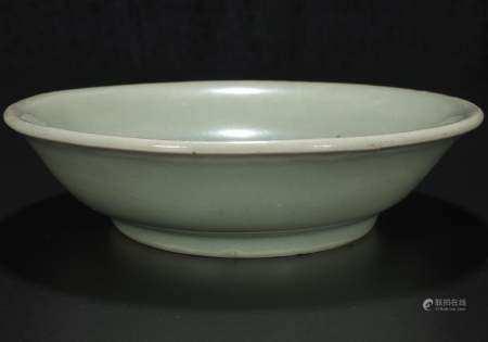 Ming Dynasty Longquan dish