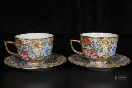 republic A set of powder enamel mug with ten thousand flower