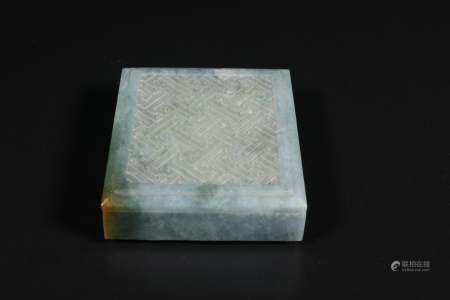 Qing Dynasty Jade carving aromatherapy box