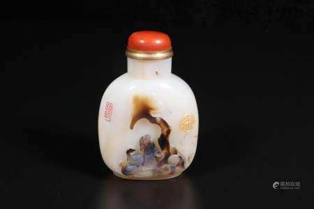 Mid-twentieth century Marau carved snuff bottles