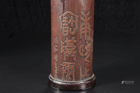 Double bamboo carved pen holder