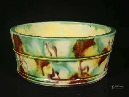 Qing Plain tri-coloured water washing