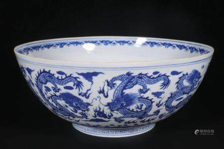 Mid-twentieth century blue and white dragon bowl