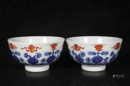 white alum red bowl pair