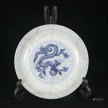 Ming Dynasty longwen disc (repair piece)