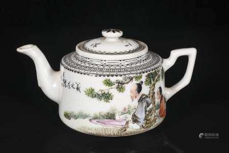 Guan Chengren character pattern teapot