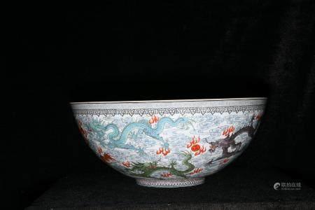mid-twentieth century Dragon bowl