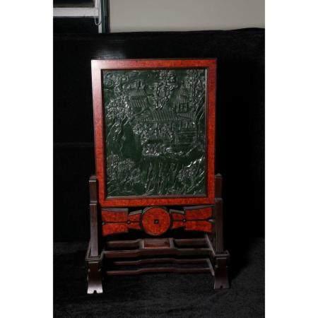republic Jade plaque