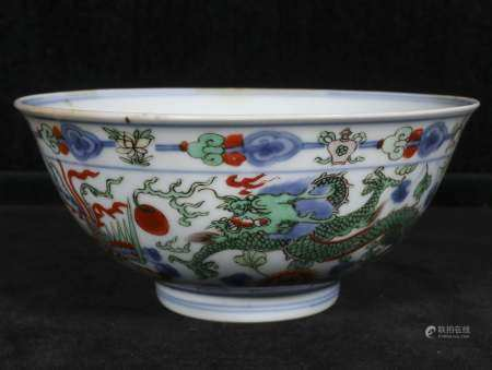Qing Kangxi Dragon and Phoenix Bowl (two punch lines, mouth