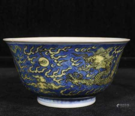 Qing Kangxi Blue ground yellow Dragon bowl?with repair on th