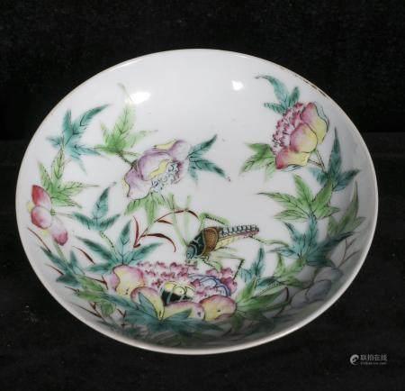 Qing guangxu Pastel small dish