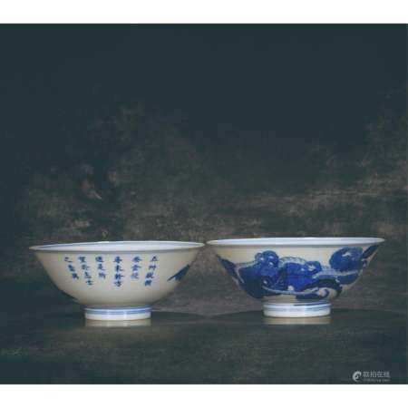 Jiangxi Porcelain Company Blue and white bowl pair