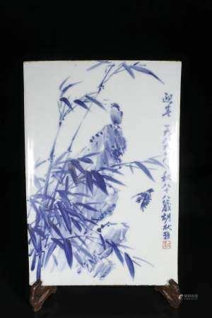 Hu Xianya blue and white porcelain plate