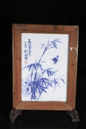 Mid-twentieth century Hu Xianya blue and white porcelain pla