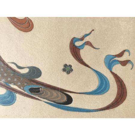 """""""Dunhuang Fresco Flying in the Sky"""" Anonymous"""