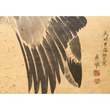 """""""Hexiang Rising Sun Picture"""" Garden Mountain Should Lift"""