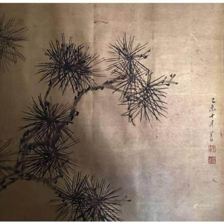 """""""Mo Song Tu"""" Pu Xinshe"""