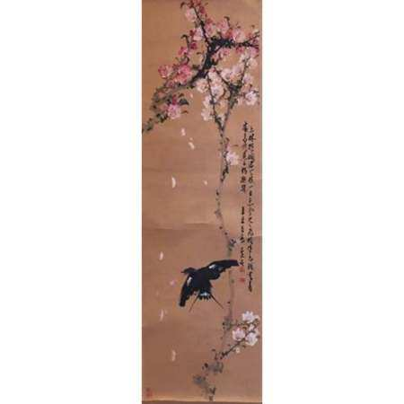 """Apricot Blossom and Spring Swallow"" Li Manshi"