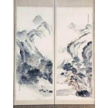 """""""Untitled Landscape with Six Screens"""" f?u liàngyàn"""
