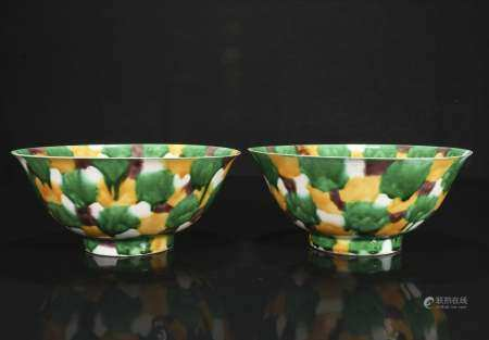 qing dynasty Plain tri-color bowl pair