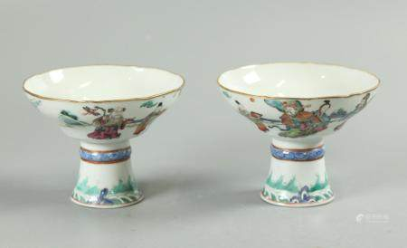 pair of Chinese porcelain cups, possibly 19th c.