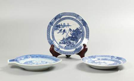 3 Chinese porcelain plates, possibly Qing dynasty